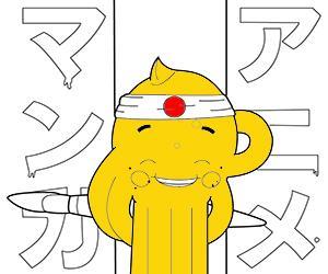 Disegni Anime - Manga da colorare