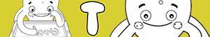 Disegni Nomi di Bambino con T da colorare